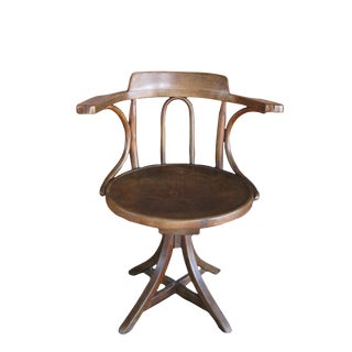 1930s French Shell Motif Swivel Armchair For Sale