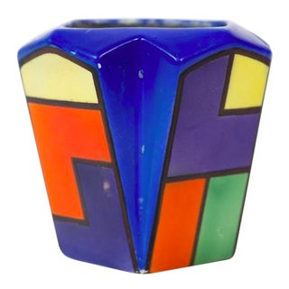Art Deco Cubist Color Block Vase