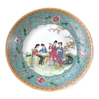 Chinese 20th Century Polychrome Scenic Bowl For Sale