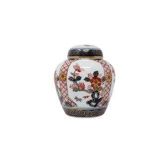 Vintage White, Blue, and Orange Gold Imari Ginger Jar For Sale