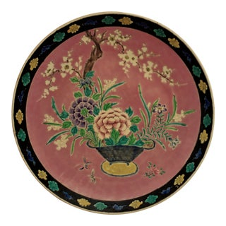 Vintage Large Chinese Hand-Enameled Basket of Flowers Charger Plate For Sale