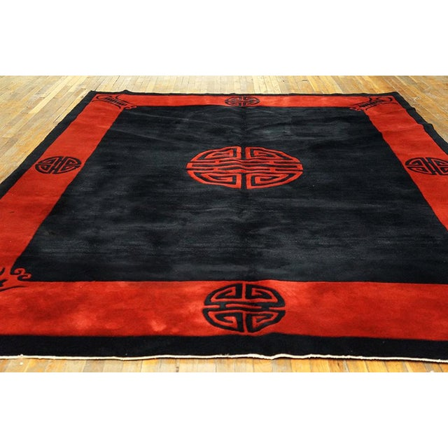 "Asian 1930s Chinese Art Deco Rug - 8'6""x11'6"" For Sale - Image 3 of 9"