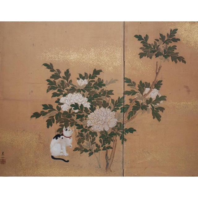 """C.1880 Japanese 2-panel Byobu Screen """"The Cat and Chrysanthemums"""" in Yamato-e style. Watercolor and gold pigments """"myst""""..."""