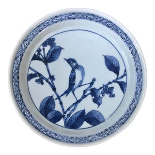"""1970s Fitz and Floyd Blue and White """"Yamadori"""" Porcelain Bird Plate For Sale"""