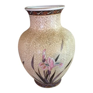 Beige and Floral With Gold Vase From Macas For Sale