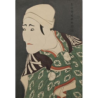 1971 Kabuki Actor N5 Print by Tōshūsai Sharaku