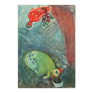 """1947 Marc Chagall """"Height of Time"""", First Edition Period Parisian Lithograph For Sale"""