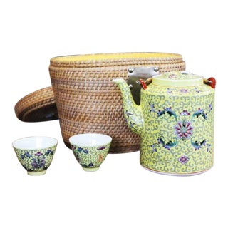 20th Century Chinese Basket Tea Set - 4 Pieces For Sale