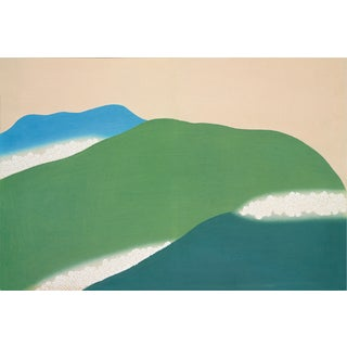 """""""Green Mountains"""" Print Framed in Natural Maple by K. Sekka, Fr For Sale"""