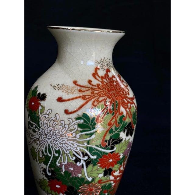 Vintage Japanese Porcelain Floral Motif Vase For Sale - Image 4 of 7