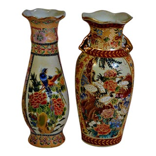Vintage Satsuma Style Small Urns - A Pair For Sale