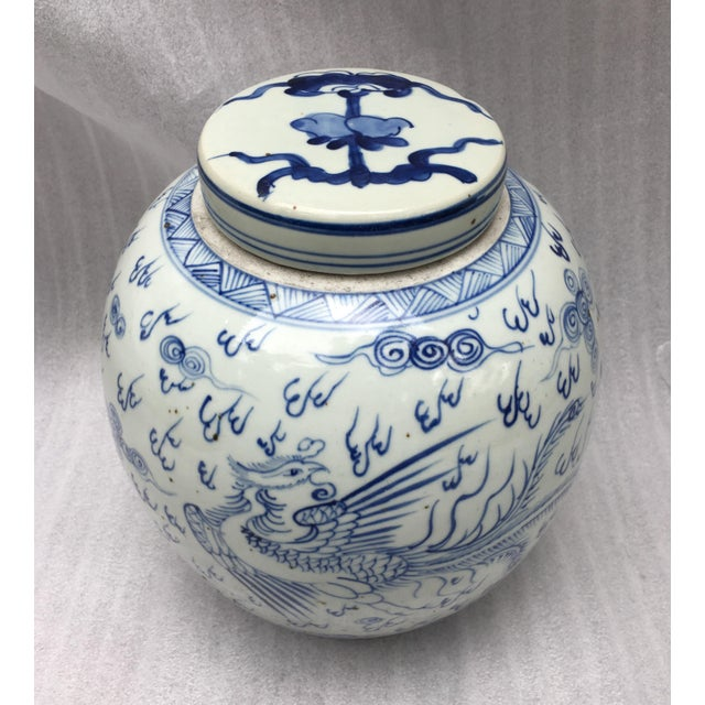 Chinese Blue & White Ginger Jar - Image 8 of 11