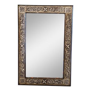 Moroccan Rectangular Wood & Metal Mirror For Sale