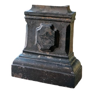 Antique Iron Architectural Element For Sale