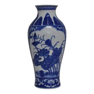 Chinese Blue & White Lotus Vase