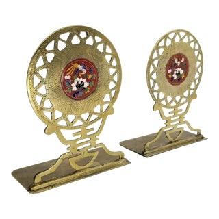 Restored Phoenixes and Flowers Chinese Cloisonne Solid Brass Antique Bookends - a Pair For Sale