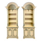Image of 1970s Painted Grotto Inspired Carved Pine Shell Bookcases / Cabinets, a Pair For Sale