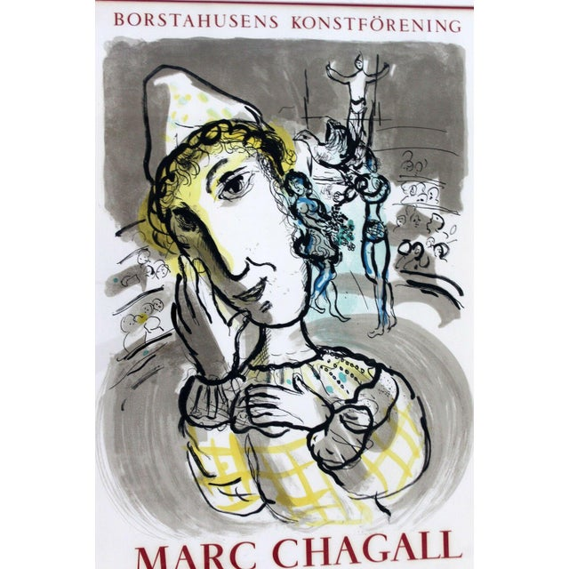 Mid-Century Modern Mid Century Modern Vintage Framed Marc Chagall Poster Lithograph 1967 For Sale - Image 3 of 9