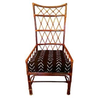 Vintage Palacek Rattan Chair For Sale