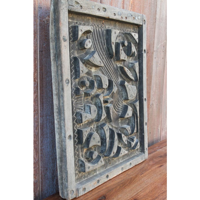 Antique Abstract Wood Block Printing Panel For Sale - Image 4 of 7