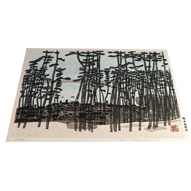 1956 Okiie Hashimoto Block Print - Signed For Sale