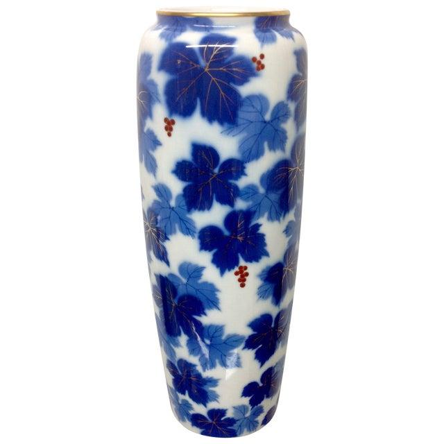 Mid-Century Japanese Porcelain Arita Vase - Image 1 of 7