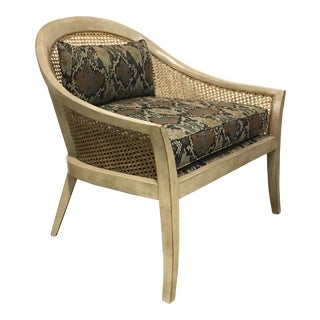 Currey & Co. Modern Cane Scoop Lounge Chair For Sale