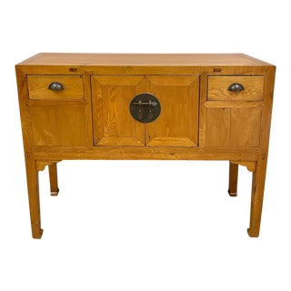 Antique Chinese Entry Console/Side Table For Sale
