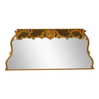 French Gold Gilt Overmantle or Sideboard Mirror For Sale