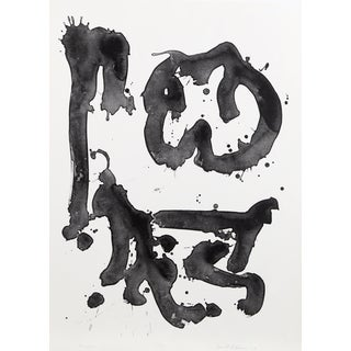 Rampant, Abstract Expressionist Lithograph by Jacob Kainen For Sale