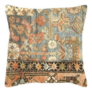 """1940s Persian Melayer Pillow - 16"""" X 16"""" For Sale"""