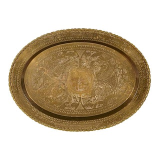 Moroccan Style Large Brass Oval Tray
