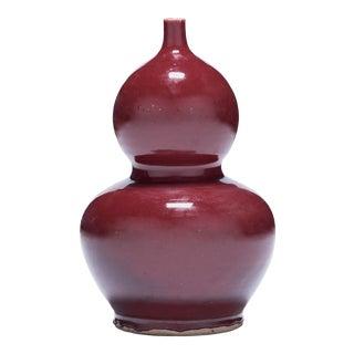 Double Gourd Cinnabar Vase For Sale