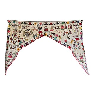 Vintage Indian Door Tapestry For Sale