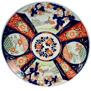 Large Japanese Imari Four Panel Charger- Meiji Period For Sale