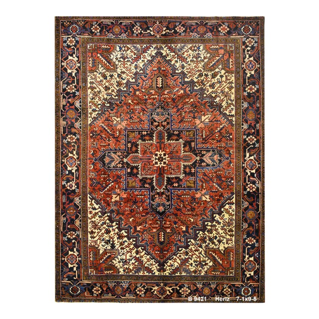 Vintage Persian Heriz Rug - 7'1'' X 9'5'' For Sale