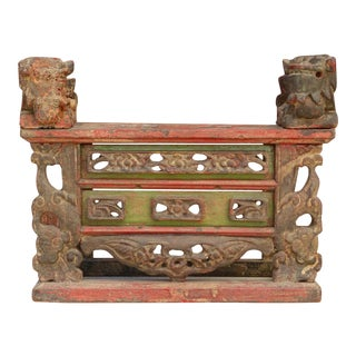 18th Century Miniature Chinese Altar Stand For Sale