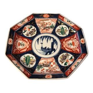 Asian Porcelain Decorative Plate