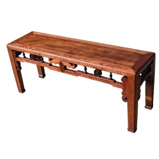 Antique Chinese Spring Bench For Sale