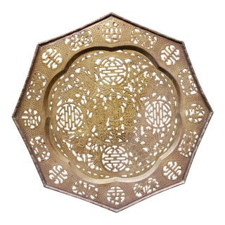 Early 20th Century Chinese Brass Sanxing Motif Reticulated Octagonal Tray For Sale