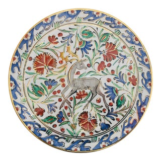 Karos Hand Painted Carnations and Tulips Decorative Plate Rhodes Greece For Sale