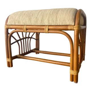 Vintage Waterfall Edges Upholstered Rattan Bench For Sale