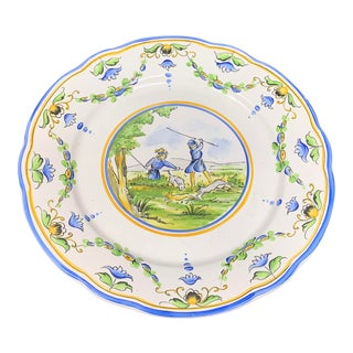 Vintage French Decorative Plate For Sale