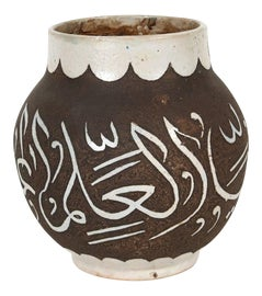 Image of Islamic Vases