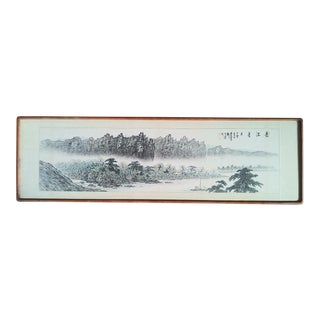 Vintage Chinese Horizontal Landscape Painting For Sale