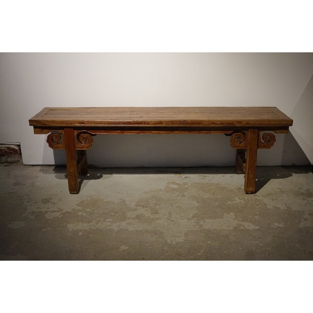 Antique Chinese Carved Bench - Image 2 of 5