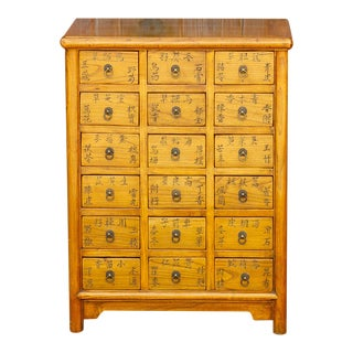 Chinese Elm Apothecary Dresser For Sale