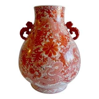 Orange Dragon Deer Head Vase For Sale