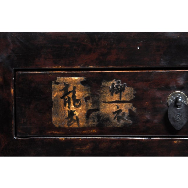Chinese Side Chests - a Pair For Sale - Image 10 of 13