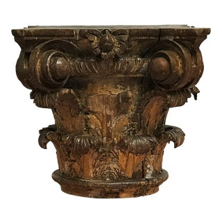 Early 20th Century Neoclassical Gilt Wood Architectural Fragment For Sale